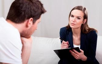 Consulta de Psicologia ou Psicoterapia Presencial ou Online por 25€ em Paço d'Arcos!